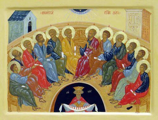 23 мая католики отмечают Пятидесятницу, или праздник Сошествия Святого Духа