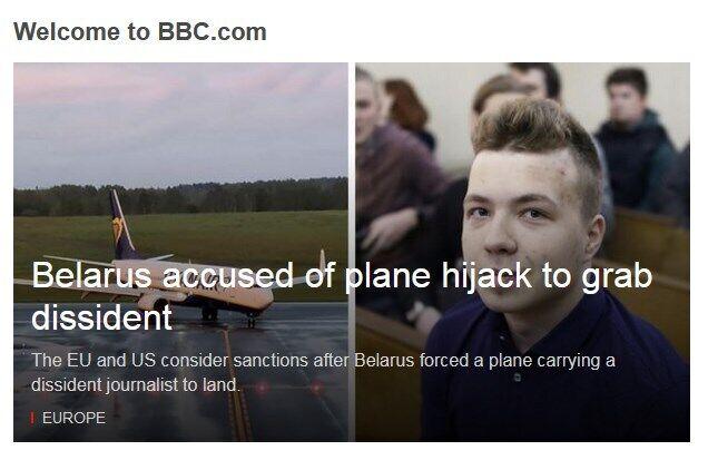BBC про затримання Протасевича