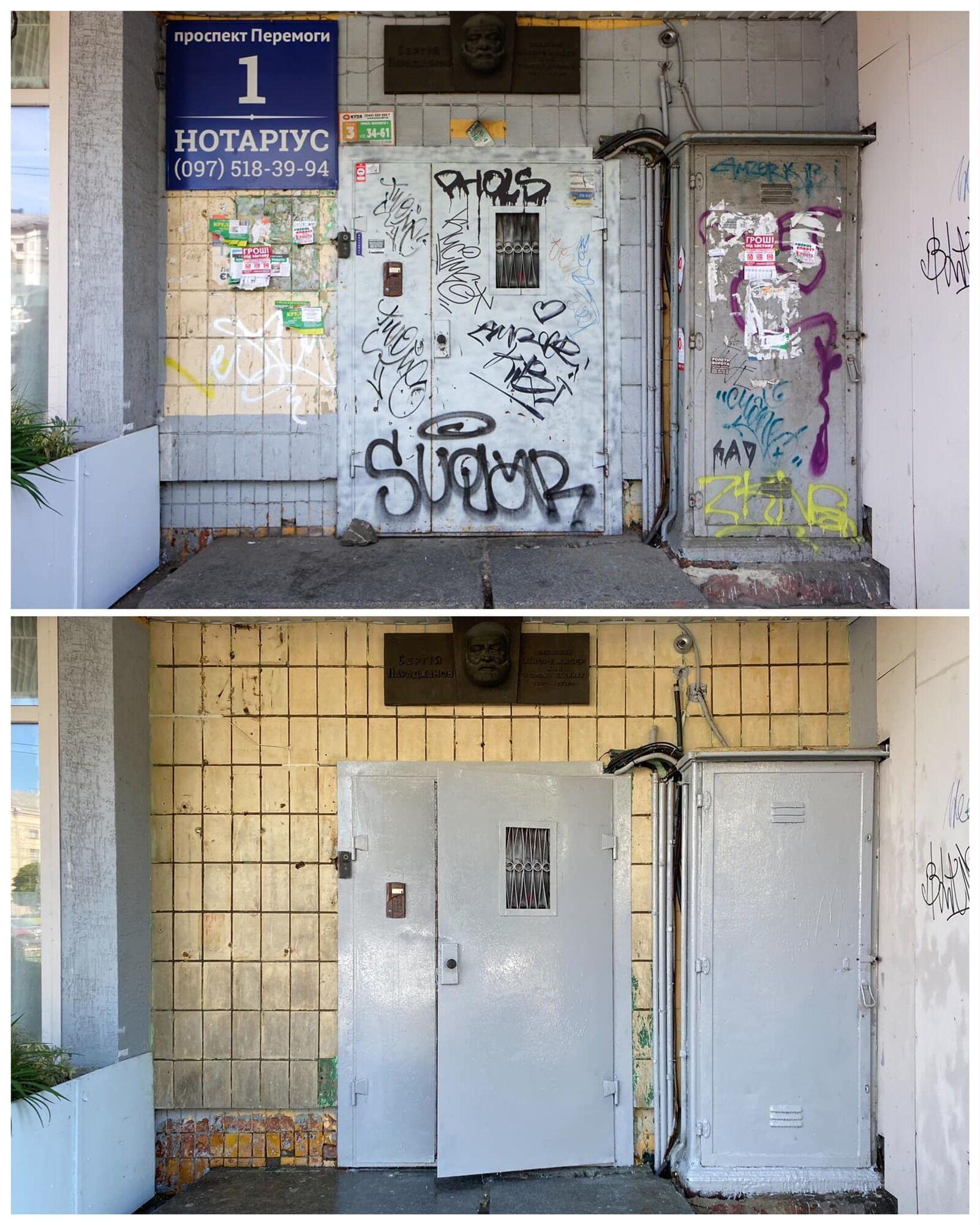 Входную группу изуродовали надписями и граффити .
