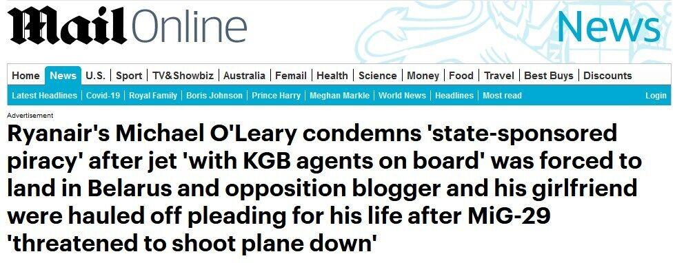 Daily Mail про інцидент з літаком Ryanair.