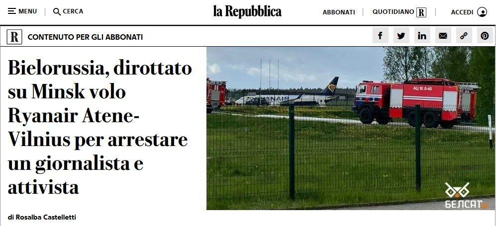 La Repubblica про захоплення літака Ryanair за вказівкою Лукашенка