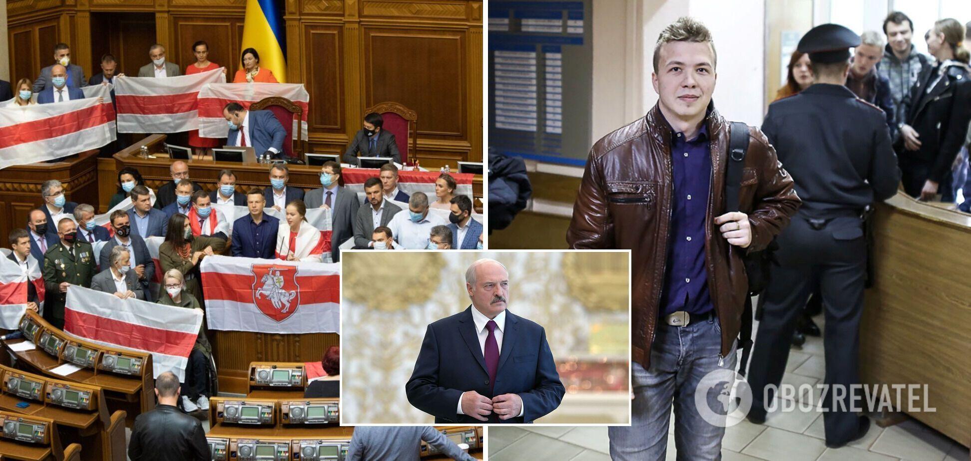 В ВРУ призвали прекратить дипломатические связи с режимом Лукашенко