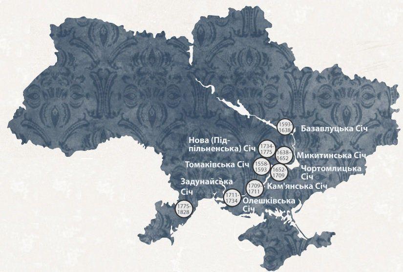 Карта Запорожских Сечей на востоке и юге Украины