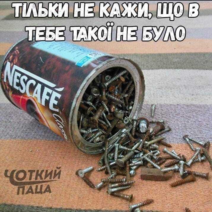 Банка з-під кави з цвяхами