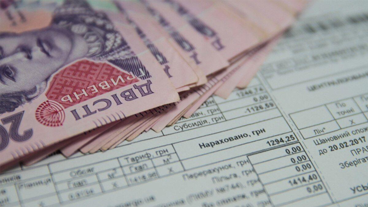 Тарифы на коммуналку в Украине