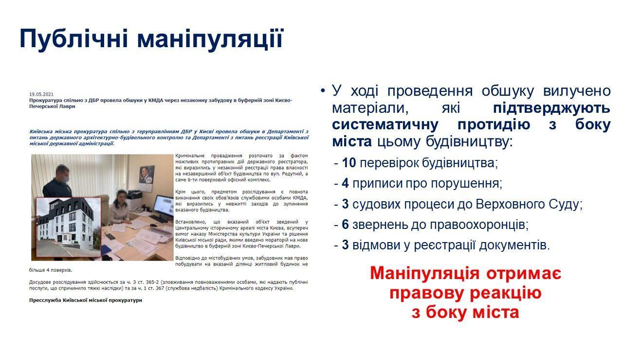 kmr.gov.ua