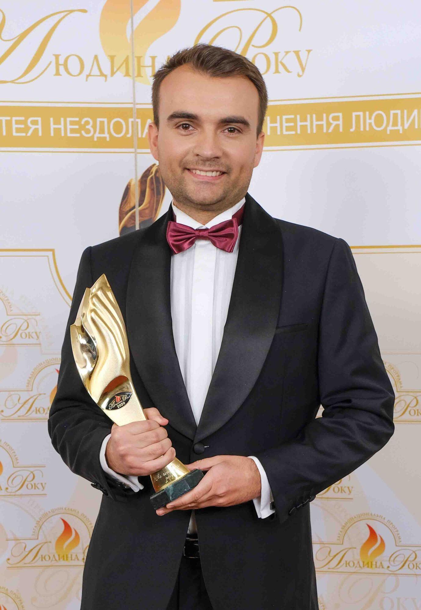"""Нагородження переможців 25-ї ювілейної загальнонаціональної премії """"Людина року-2020"""""""