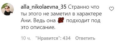 В сети отреагировали на пост Заливако