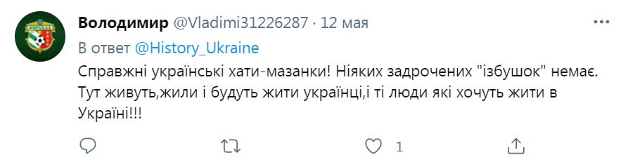 Українські хати на сході