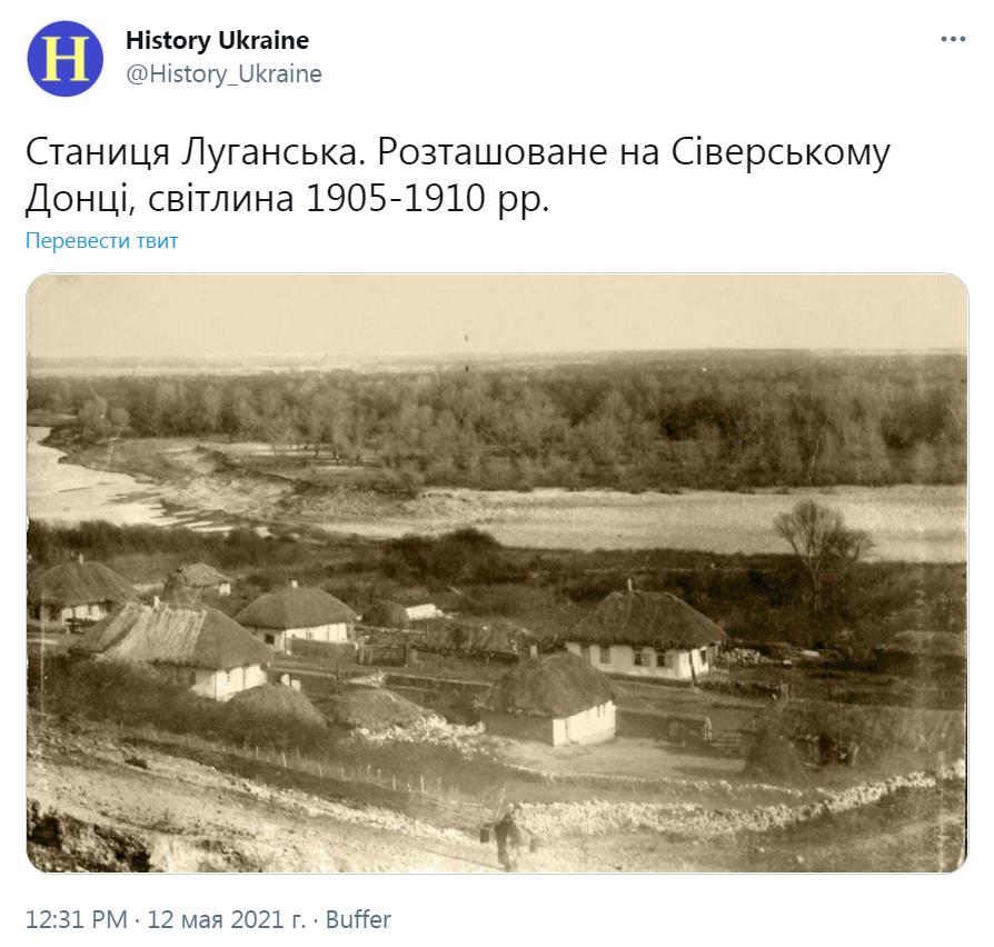 Українські хати на Луганщині на початку ХХ століття