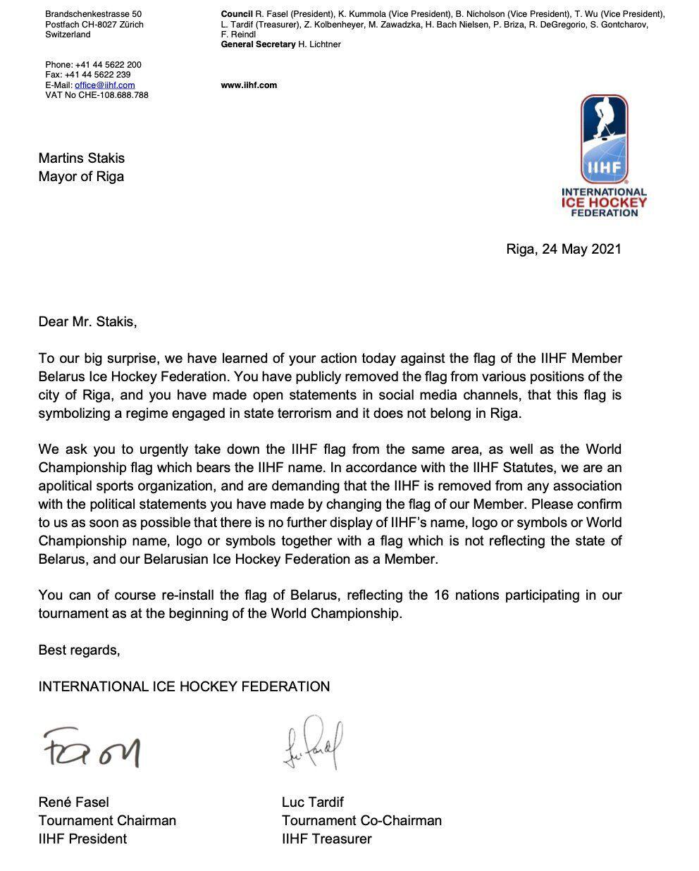 Письмо IIHF.