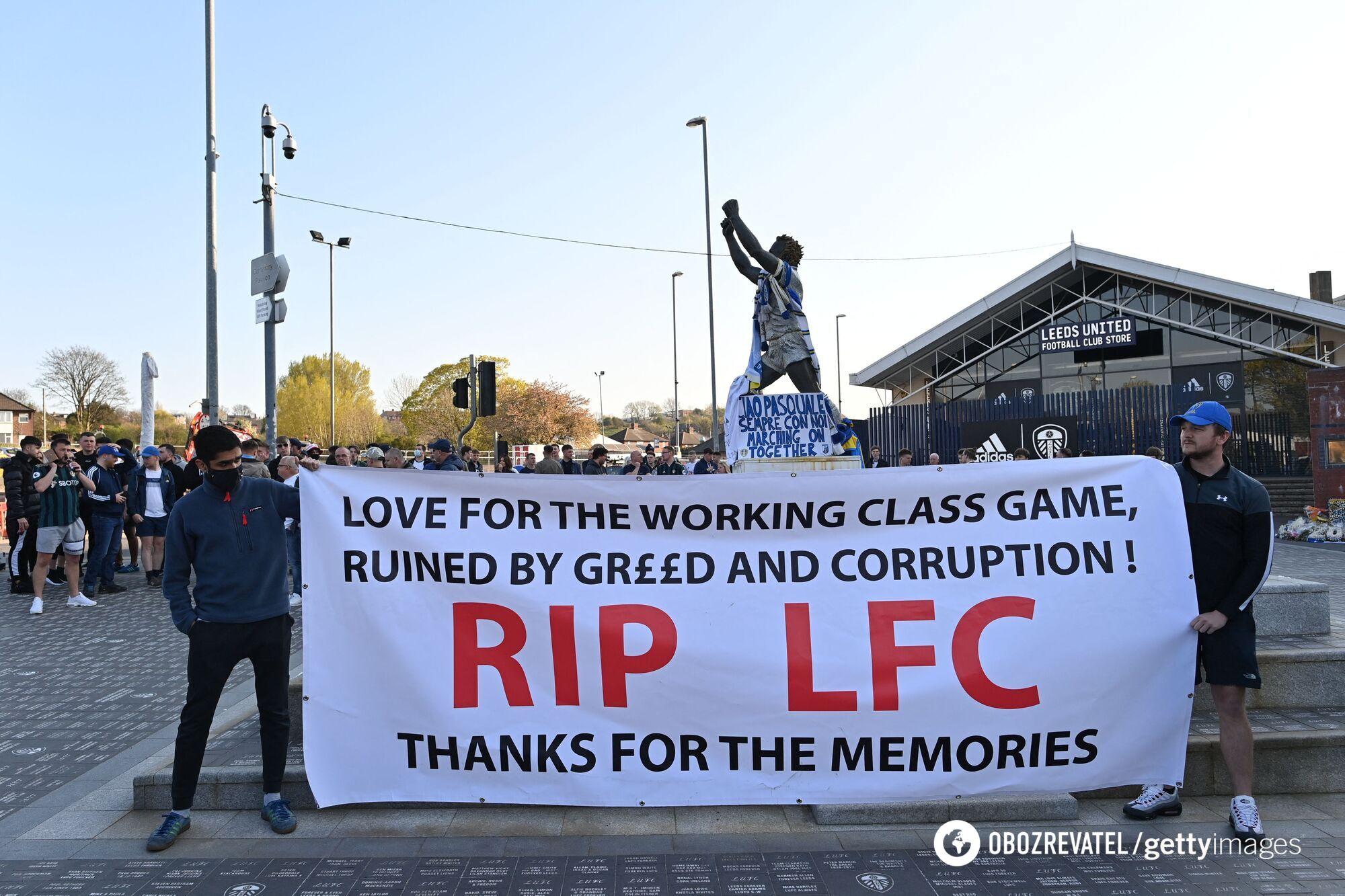 Болельщики устраивали протесты против Суперлиги