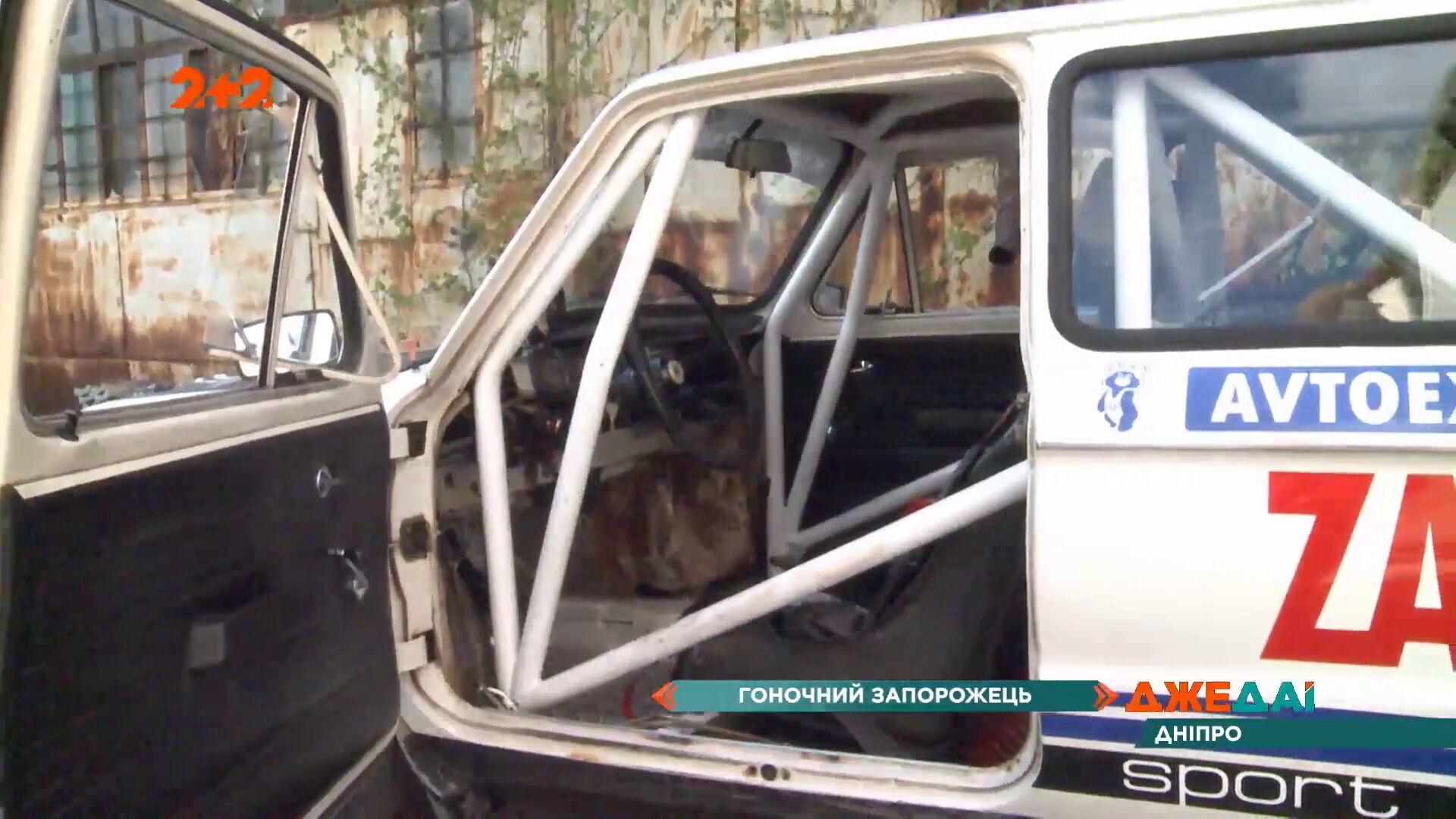 У салоні ЗАЗу з'явився каркас безпеки