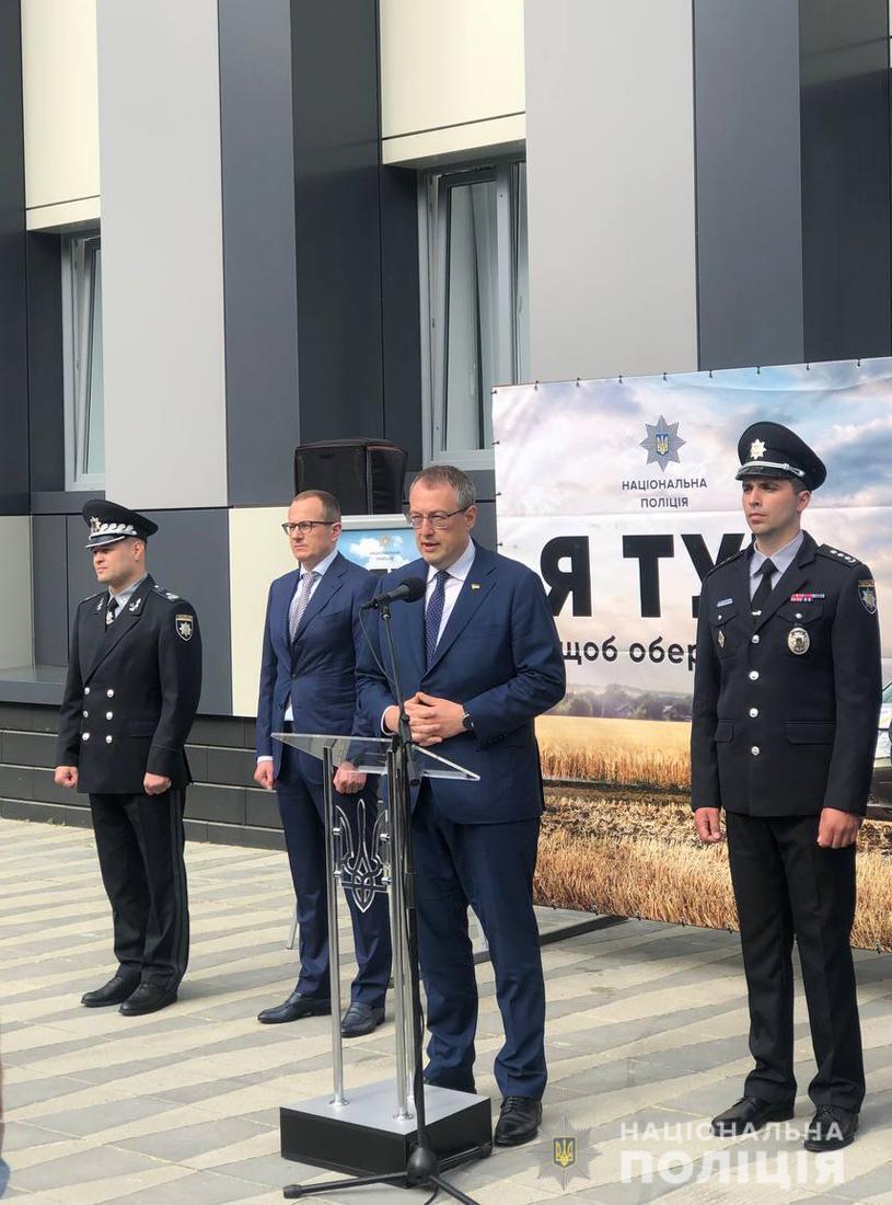 Антон Геращенко презентовал новый проект.