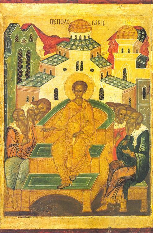 Преполовение Святой Пятидесятницы. Икона 15 века