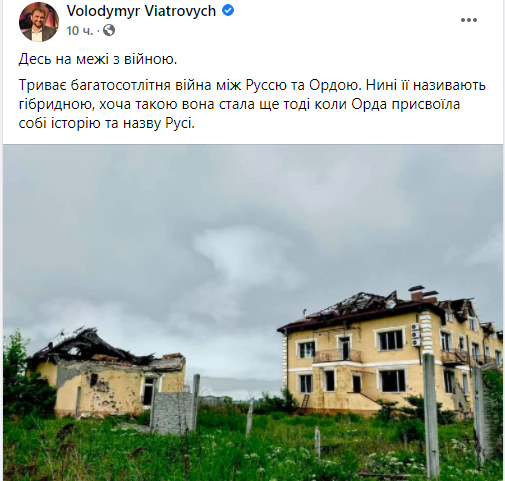 В'ятрович побував на Донбасі.