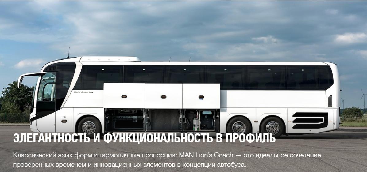 MAN Lion's Coach