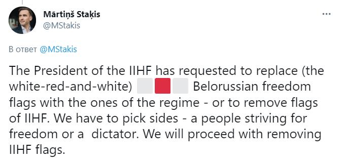 Стакис сообщил об удалении флагов IIHF.