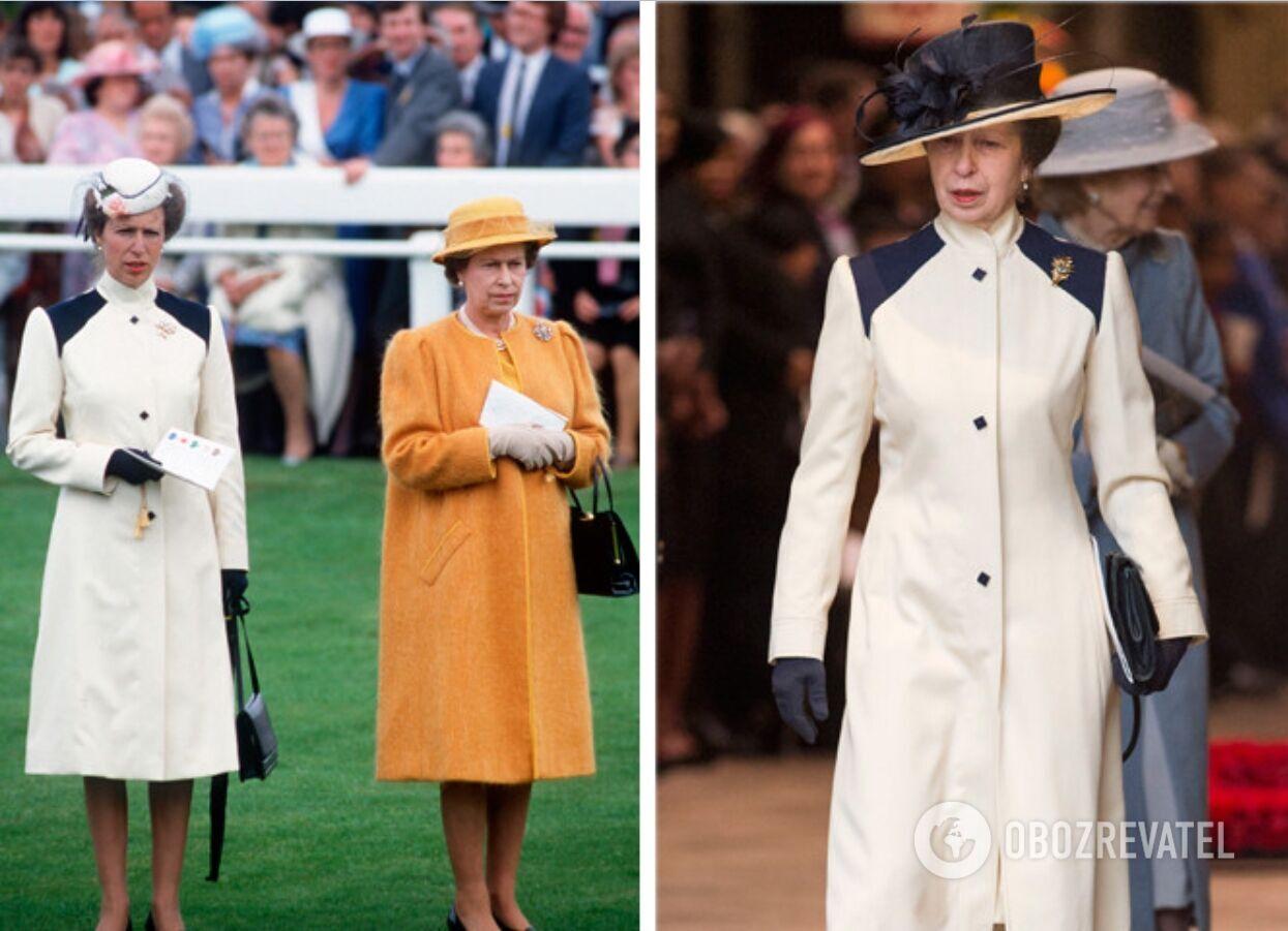 Принцеса Анна в одному і тому самому пальті в 1985 і 2018 році.