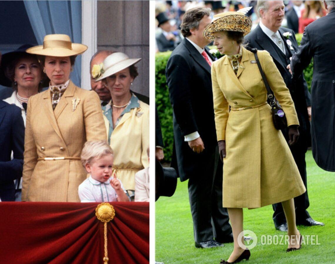 Принцеса Анна в однакових пальтах у 1980 і 2015 році.