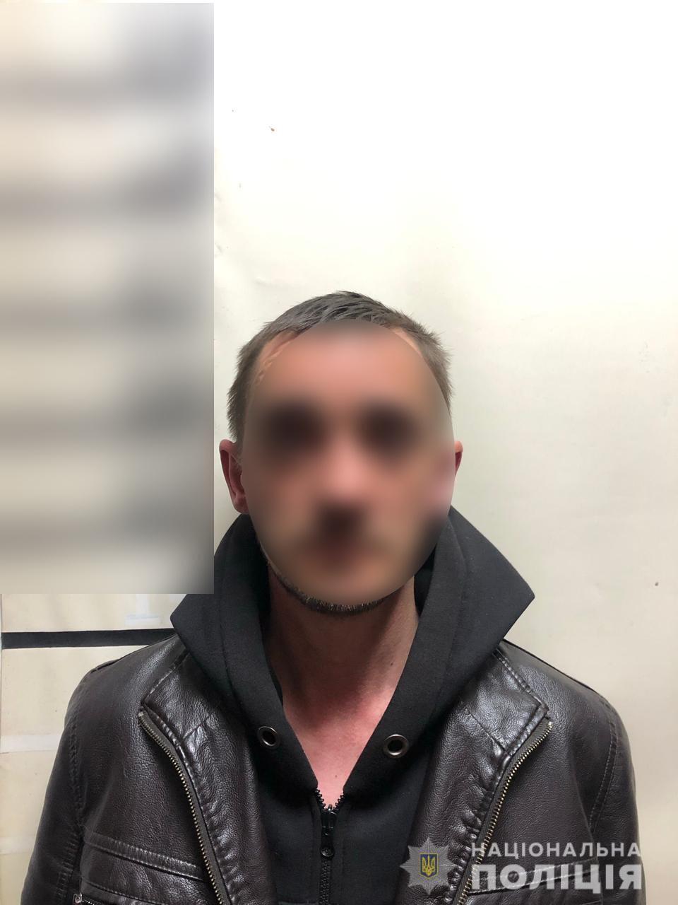Викрадачем виявився колишній співробітник підприємства.