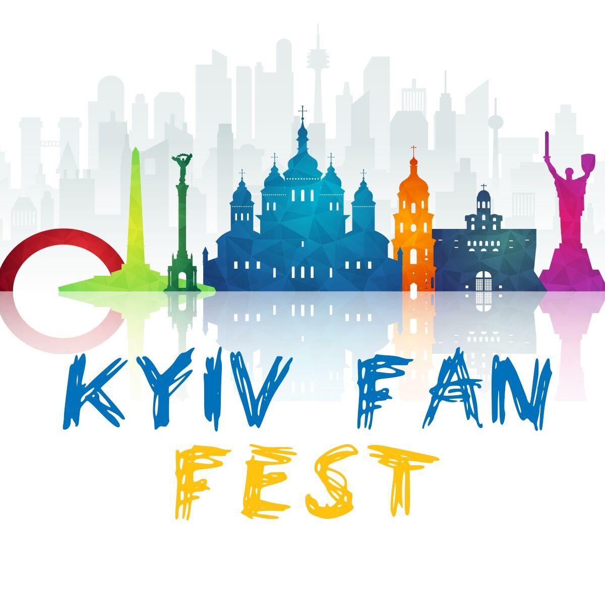 Kyiv Fan Fest.
