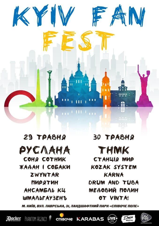 Програма фестивалю.