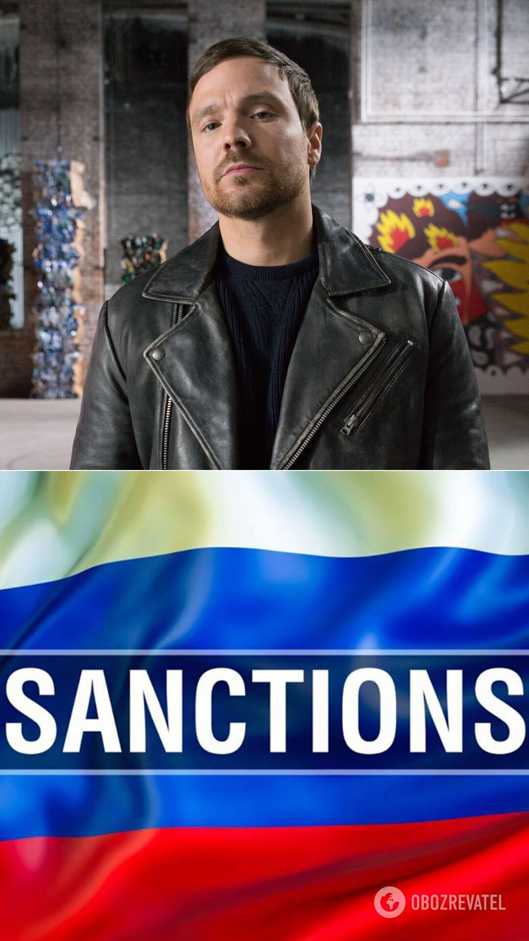 Російським артистам можуть заборонити в'їзд в Україну