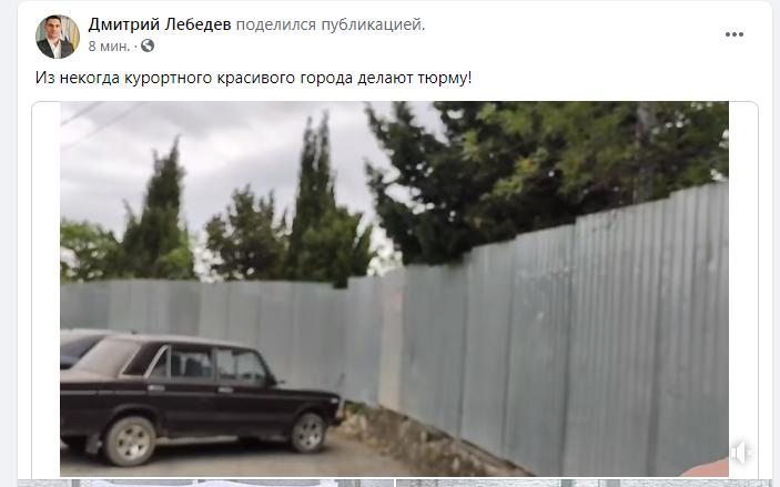 Новости Крымнаша. Свиньям в Крыму места нет!