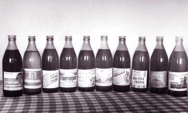 Цей напій був дуже популярним у СРСР