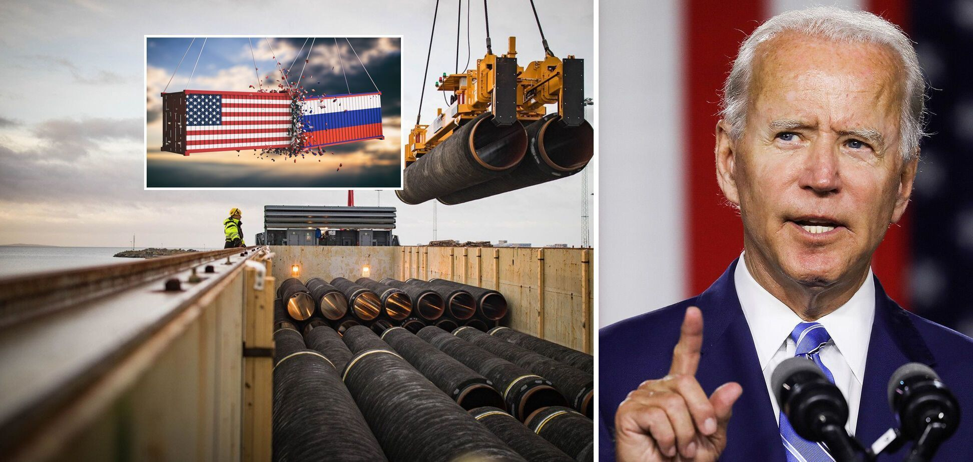 """США отказываются от санкций в отношении """"СП-2"""""""