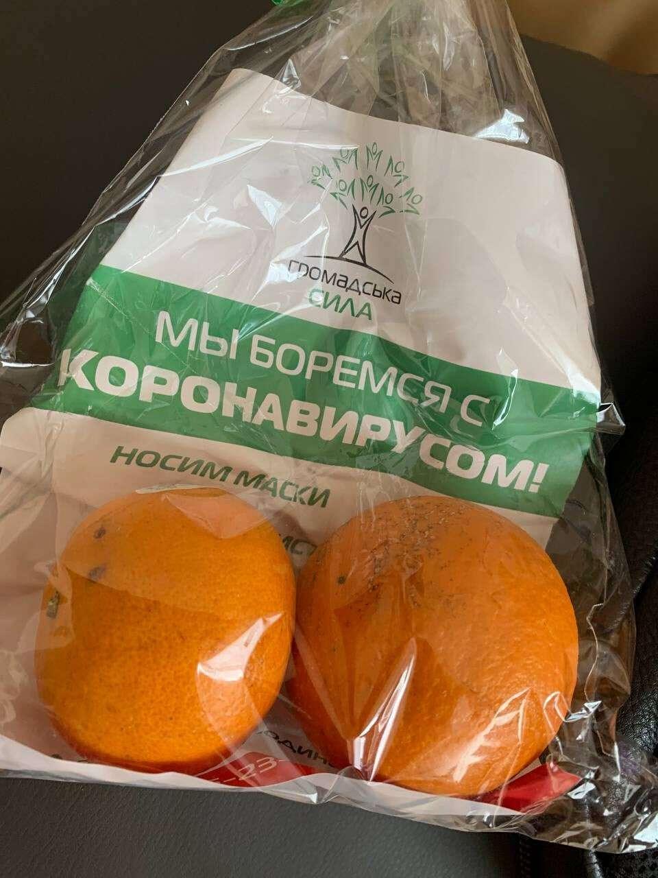 У наборі були рекламні листівки і два апельсина
