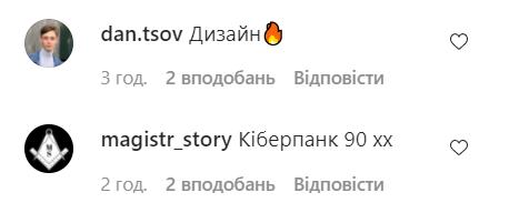 Пользователи оставили множество приятных комментариев под публикацией