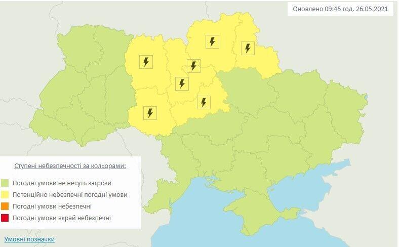 У столиці оголосили жовтий рівень небезпеки.