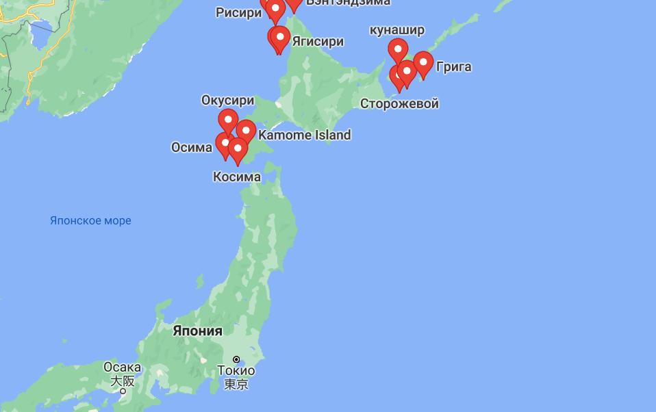 Авария произошла у берегов Хоккайдо.