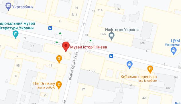 Шедеври покажуть в Музеї історії Києва.