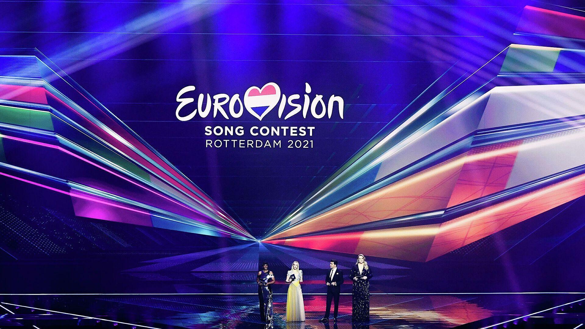 Международный песенный конкурс Евровидение 2021