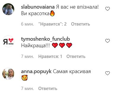 Пользователям сети понравился новый снимок Тимошенко