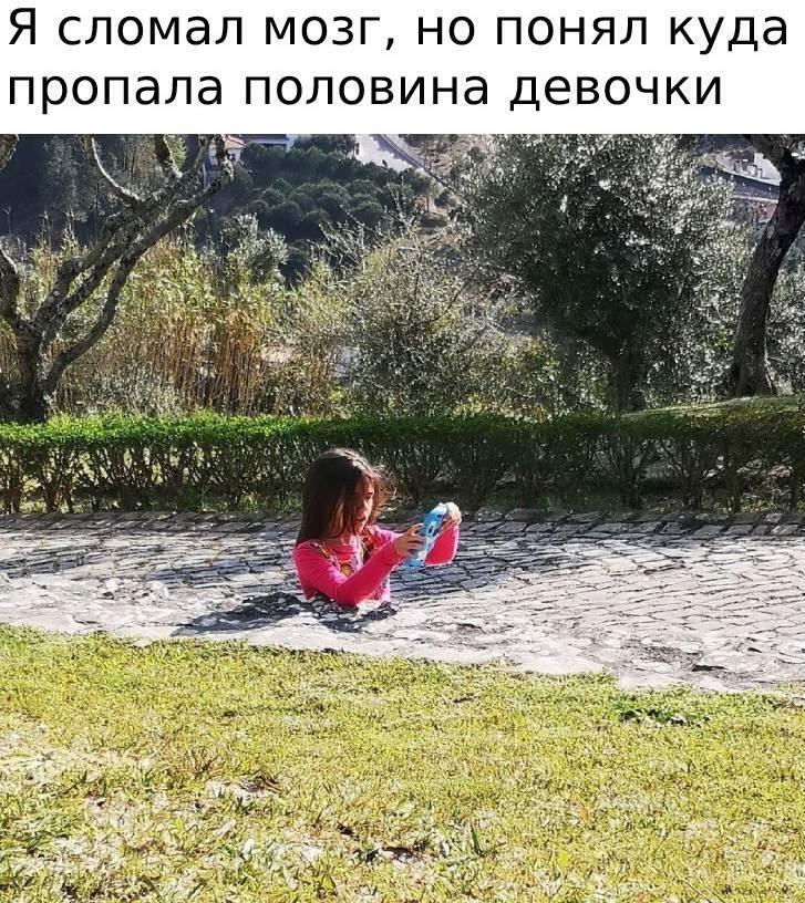 """Фото дівчинки в асфальті """"зламало"""" мозок користувачам у мережі"""