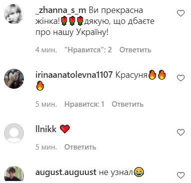 Тимошенко засыпали комментариями