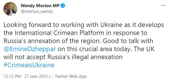 Британия примет участие в Крымской платформе .