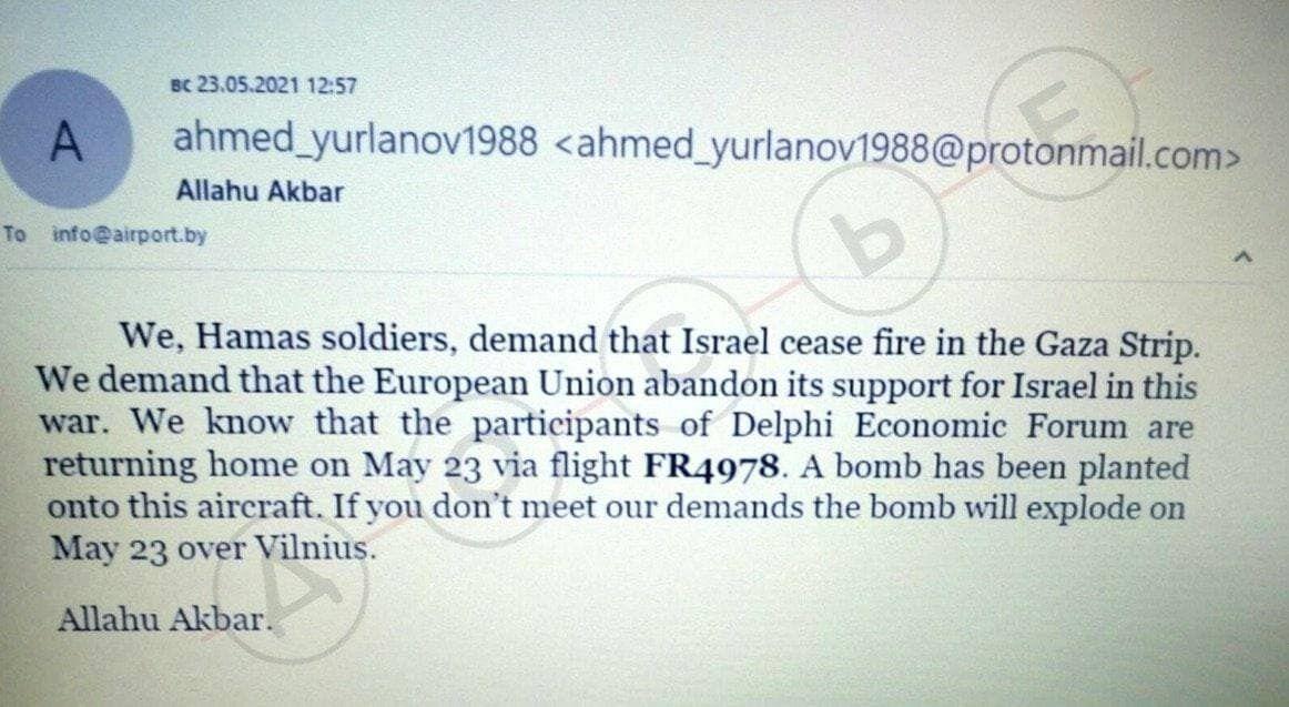 """Предполагаемое письмо от """"террористов""""."""