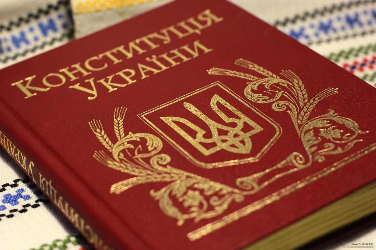 С 1990 по 1996 год в Украине было разработано 15 проектов Основного Закона