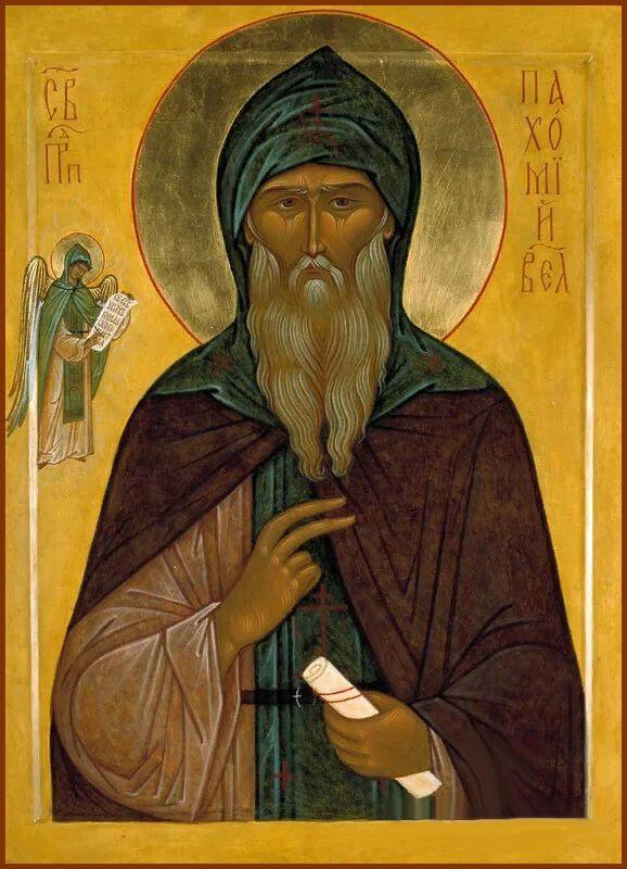 Пахомій Великий народився близько 292 року в Фівах