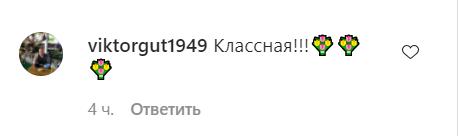 Користувачі мережі оцінили нові фото Нікітюк