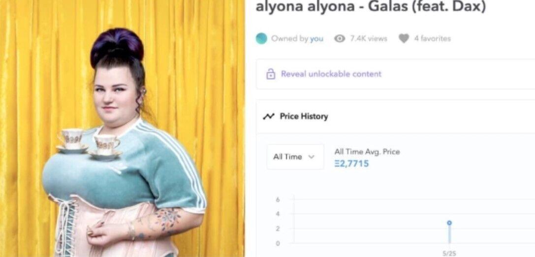 Alyona Alyona продала композицию в формате NFT.