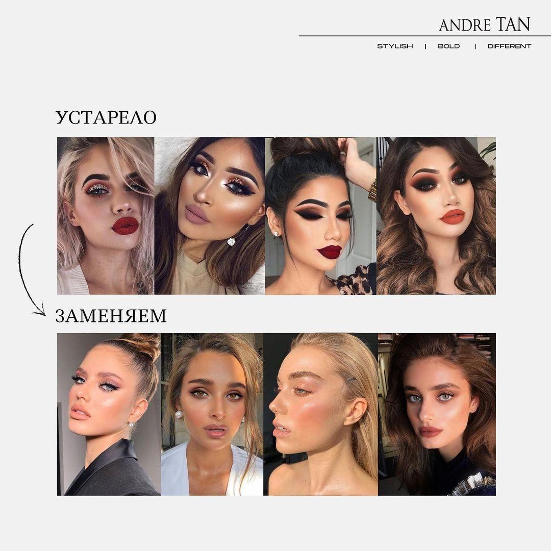 Стильний макіяж на випускний 2021