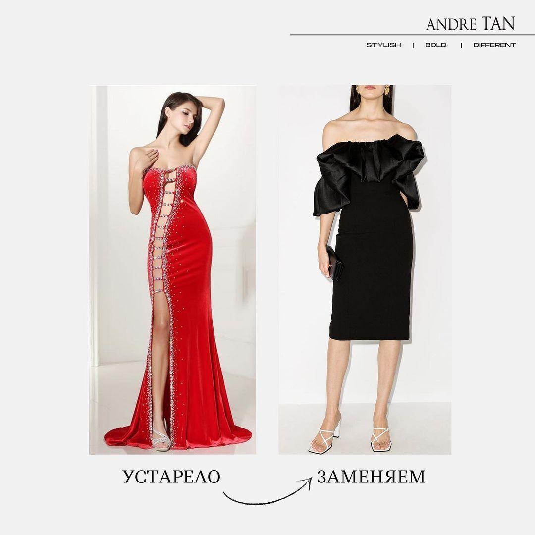 Стильна сукня на випускний від Андре Тана