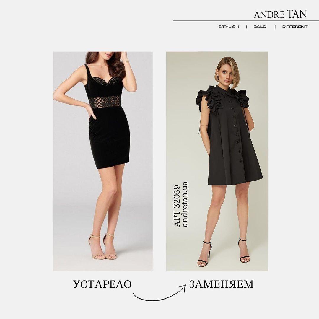 Яку сукню обрати на випускний 2021