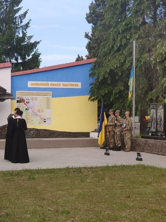 В Ужгороді вшанували пам'ять убитого російським снайпером офіцера ЗСУ
